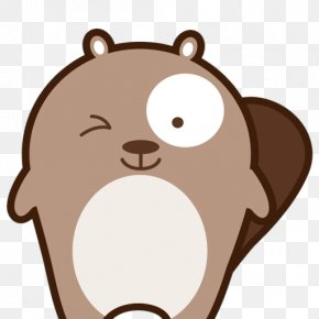 Cute Beaver - Android Download Application Software Eye Mobile App PNG