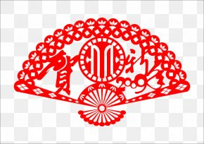 Chinese New Year Red Paper-cut Fan - Papercutting Chinese New Year PNG