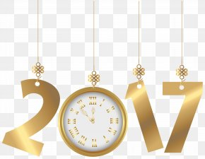 2017 Hanging Gold Transparent Clip Art Image - New Year Clip Art PNG