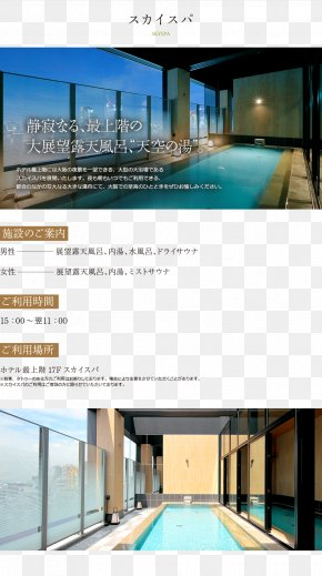 Hotel - Candeo Hotels Osaka Namba Swimming Pool カンデオホテルズ PNG
