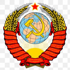 Russia - Russian Soviet Federative Socialist Republic Republics Of The Soviet Union Dissolution Of The Soviet Union State Emblem Of The Soviet Union Coat Of Arms PNG