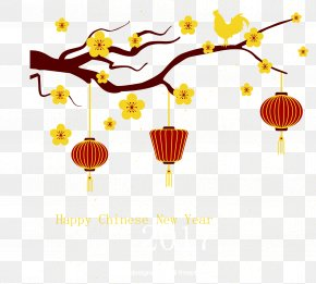 Chinese New Year Golden Background With Branch - Chinese New Year Lunar New Year Clip Art PNG