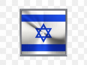 Metal Square - Flag Of Israel Jerusalem Flagpole Flag Of Myanmar PNG