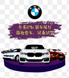 BMW Auto Show - BMW Car Auto Show PNG