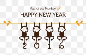 Cartoon Monkey Greeting Card 2016 - Monkey Chinese New Year New Year's Day Illustration PNG