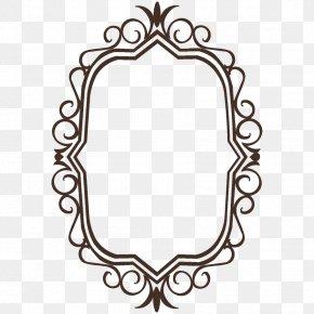 Vintage Frame Transparent Picture - Picture Frame Clip Art PNG