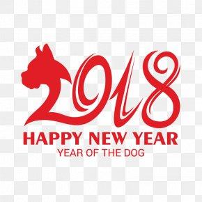 Chinese New Year 2018 - Chinese New Year New Years Day Chinese Zodiac Dog PNG