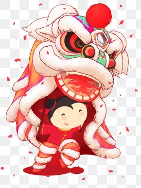 New Year New Year Lion Cartoon Logo - Lion Dance Chinese New Year PNG