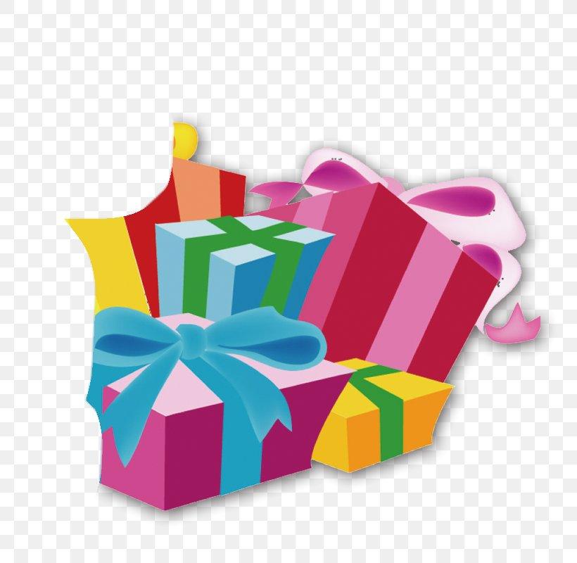 Gift Box Cartoon Png 800x800px Gift Box Cartoon Creativity Designer Download Free
