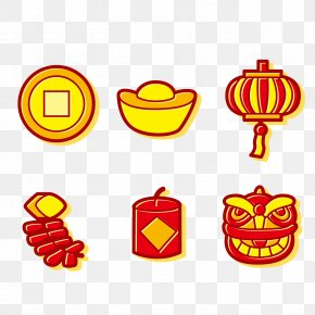 Vector Chinese New Year Element - My Chinese New Year Clip Art PNG