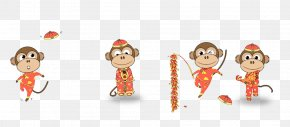 2016 New Year Golden Monkey Jinbao - Chinese New Year New Year's Day PNG