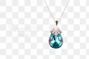 Jewelry Necklace - Locket Necklace Jewellery PNG