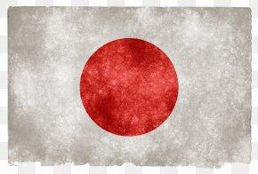 Japan Grunge Flag - Flag Of Japan Empire Of Japan PNG