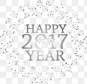 Silver Luminous Efficiency 2017 New Year Card - Rosh Hashanah New Year Card New Years Day Greeting Card PNG