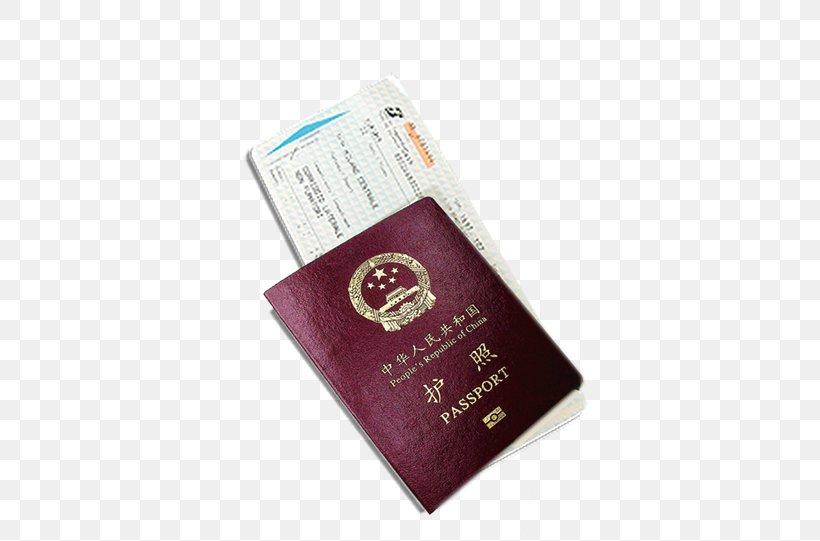 Hong Kong Passport Travel Visa, PNG, 606x541px, Hong Kong, Brand, Gratis, Immigration, National Emblem Download Free