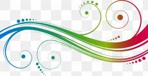 Vector Swirl Image - Clip Art PNG