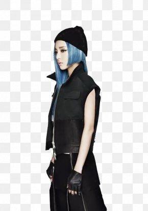 I Love You - Sandara Park The Bachelor 2NE1 COME BACK HOME Crush PNG