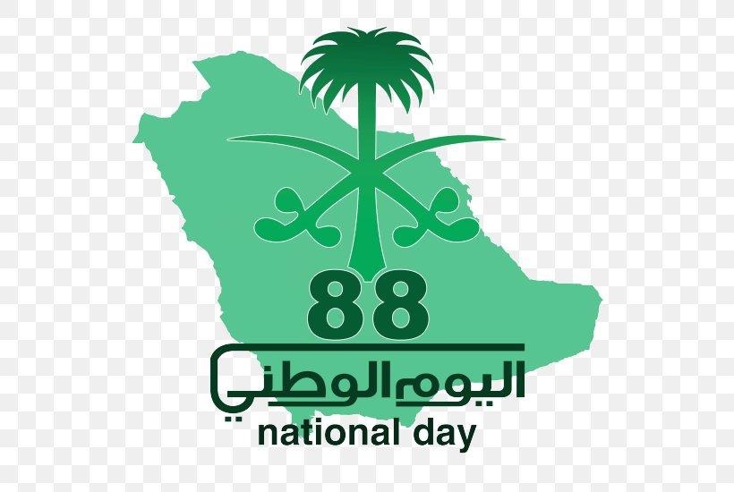 Saudi Vision 2030 Saudi National Day Qatif Logo, PNG, 730x550px, Saudi Vision 2030, Area, Brand, Day, Flowering Plant Download Free