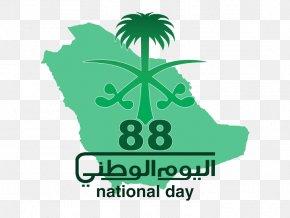 Saudi National Day - Saudi Vision 2030 Saudi National Day Qatif Logo PNG