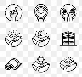 Ramadan - Symbol Clip Art PNG
