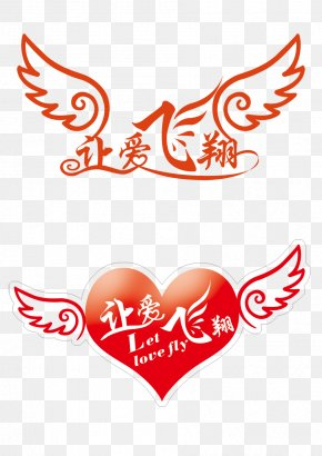 Let Love Fly - Love Heart PNG