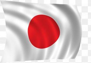 Japan Flag - Flag Of Japan Sacred Heart College, Lower Hutt PNG