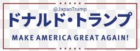 Make America Great Again - Yokohama National University Make America Great Again Graduate University School Hakuba Adventure Club PNG