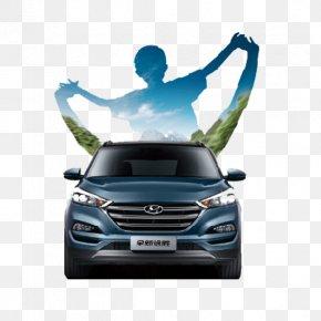 Hyundai Motor - Hyundai Motor Company Car Sport Utility Vehicle PNG
