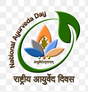 National Day Welfare - National Institute Of Ayurveda All India Institute Of Ayurveda, Delhi Ministry Of AYUSH Dhanvantari PNG