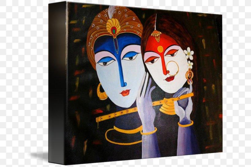 radha krishna painting wallpaper png favpng KF7hivCeB07geSGHbZQGQD0jG
