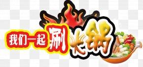 We Shabu Hot Pot Together PNG