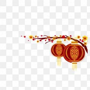 Chinese New Year Lantern - Lantern Chinese New Year PNG