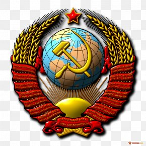 Chinese New Year - Russian Soviet Federative Socialist Republic Republics Of The Soviet Union History Of The Soviet Union Second World War Dissolution Of The Soviet Union PNG