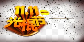 Dual 11 Shopping Carnival - Singles Day Typeface Police Vectorielle Typography PNG