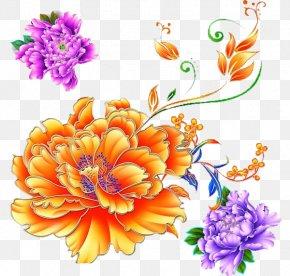 Peony - Chrysanthemum Flower Floral Design Moutan Peony PNG