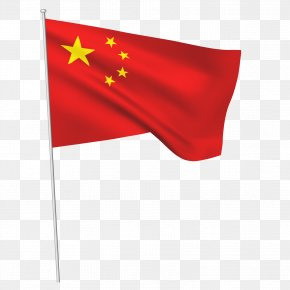 Flag - Flag Of China Flag Of China National Flag Red Flag PNG