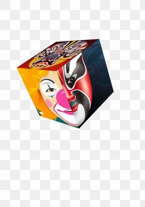 Peking Opera Cube - Beijing Peking Opera PNG