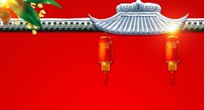 Chinese New Year - Oudejaarsdag Van De Maankalender Chinese New Year Poster Chinese Zodiac Reunion Dinner PNG