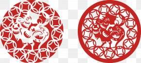 New Year's Day Chinese New Year Of The Rooster Paper-cut Window Grilles - Papercutting Chinese New Year Fu New Year's Day PNG