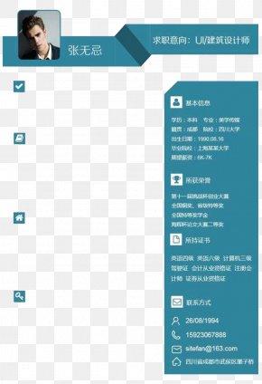Blue CV Template - Curriculum Vitae Résumé Template Pattern PNG