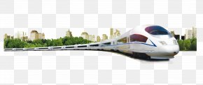 Green City With High-speed Rail - Xianu2013Chengdu High-speed Railway Guangyuan Train Rail Transport PNG