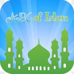 Muslims Celebrate Ramadan - Mosque Eid Al-Fitr Symbols Of Islam PNG