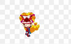 Cartoon Lion - Lion Dance Cartoon Illustration PNG