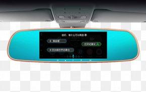 Mirrors Tachograph Dual Lens - Rear-view Mirror Ford Fiesta Ford S-Max PNG