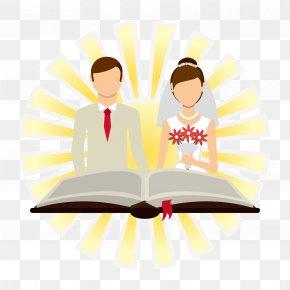 Wedding - Wedding Invitation Marriage Bridegroom Illustration PNG
