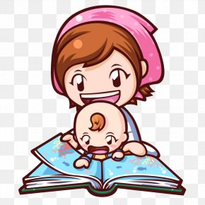 Baby Sitter Picture - Babysitting Mama Cooking Mama Gardening Mama Wii Nanny PNG