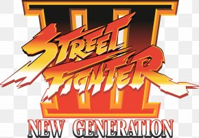 Street Fighter - Street Fighter III: 2nd Impact Street Fighter III: 3rd Strike Street Fighter Alpha Street Fighter II: The World Warrior PNG