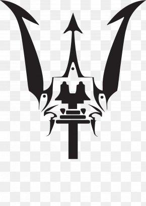 Spear - Trident Of Poseidon Maserati Trident Of Poseidon Logo PNG