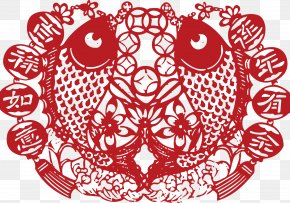 Chinese Pisces Grilles - Papercutting Chinese New Year Fu Chinese Paper Cutting PNG