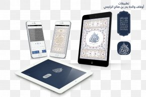 Android - Qur'an Feature Phone Android Waqf Mus'haf PNG